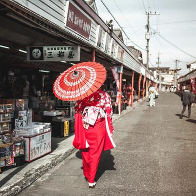 L'île de Kyushu, Japon  pour Paris Match