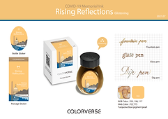 colorverse covid ink.png
