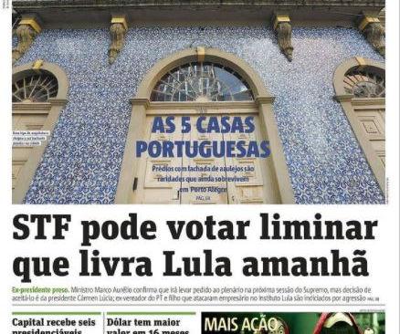Casa Portuguesa Andradas