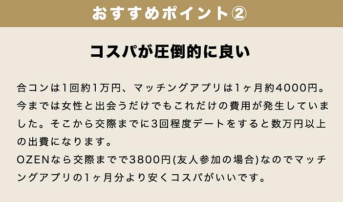 スクリーンショット 2020-09-24 14.28.08.png
