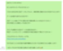 スクリーンショット 2020-03-25 19.14.32.png