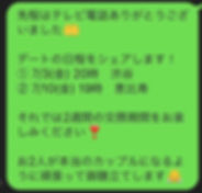 106222003_3023580287919196_6255207499544