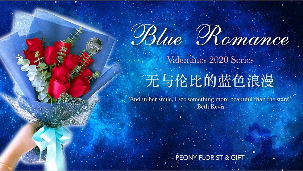 Valentines 2020-V1-01.jpg