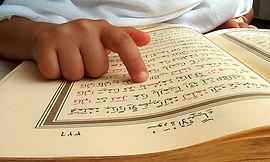 Quran-Studies-and-Memorisation.jpg