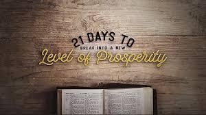 神の繁栄に入るための21日間の祈り