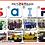 Thumbnail: Mixed Pic Round 13: Logos /Supermarkets / Movie Cars