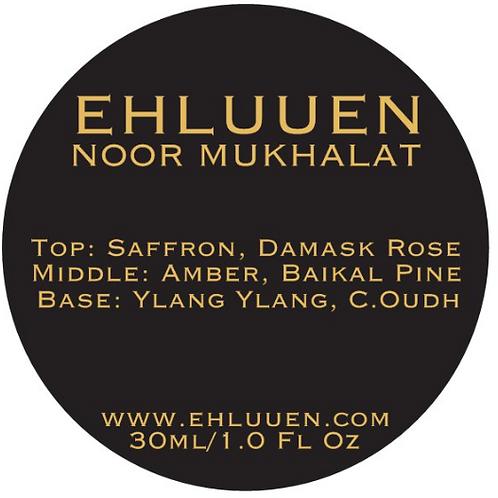Noor Mukhalat