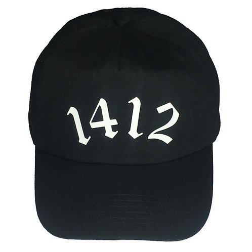 1412 - Five panel hat