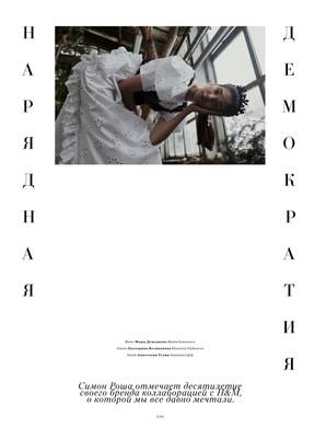 KRISTINA K for HARPER'S BAZAAR RUSSIA, FEBRUARY