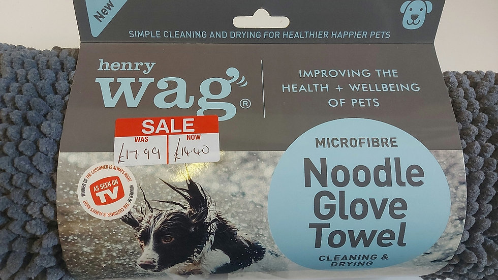 Sale Item - Henry Wag - Drying Towel