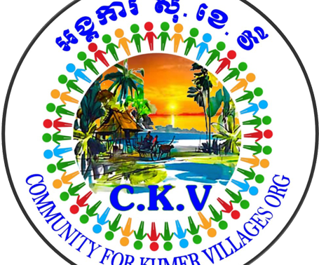 Community for Khmer Villages