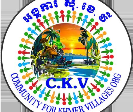 Community for Khmer Villages