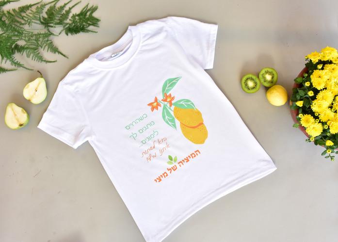 חולצה להדפסה