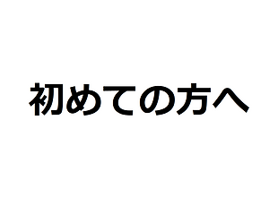 スクリーンショット (22).png