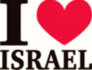 I-Love-Israel_2_edited.jpg