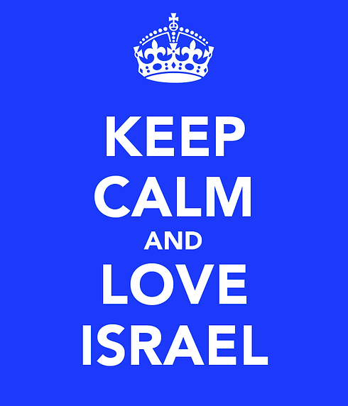 I-Love-Israel_4.png