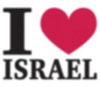 I-Love-Israel_2.jpg