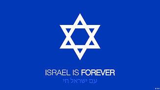 I-Love-Israel_5.jpg