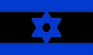 I-Love-Israel_3.png