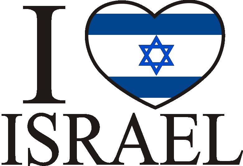 I-Love-Israel_1.png