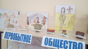 """Выставка """"Первобытное общество"""""""