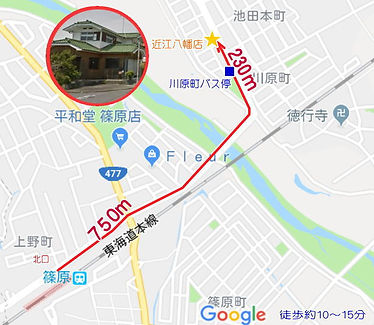 mapohmihachiman.jpg