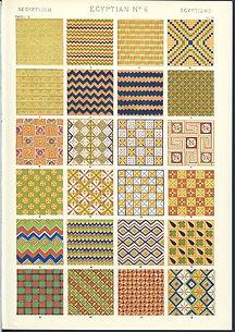 Egyptian Flooring Pattern.jpg
