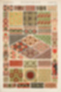 Byzantine Flooring Design.jpg