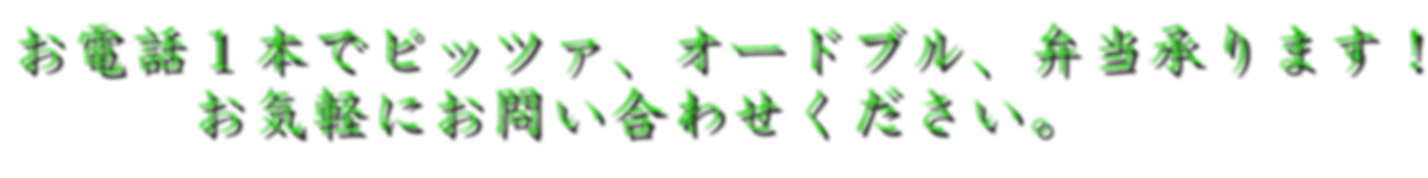 freefont_logo_tkaisho-gt01 (14).png