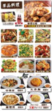 単品肉野菜アウトライン-min.jpg