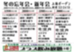 上海宴会-min.jpg