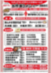 上海TO-1-min.jpg
