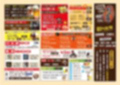 海鮮ドリンクA32020.jpg