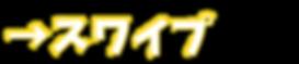 freefont_logo_keifont (3).png