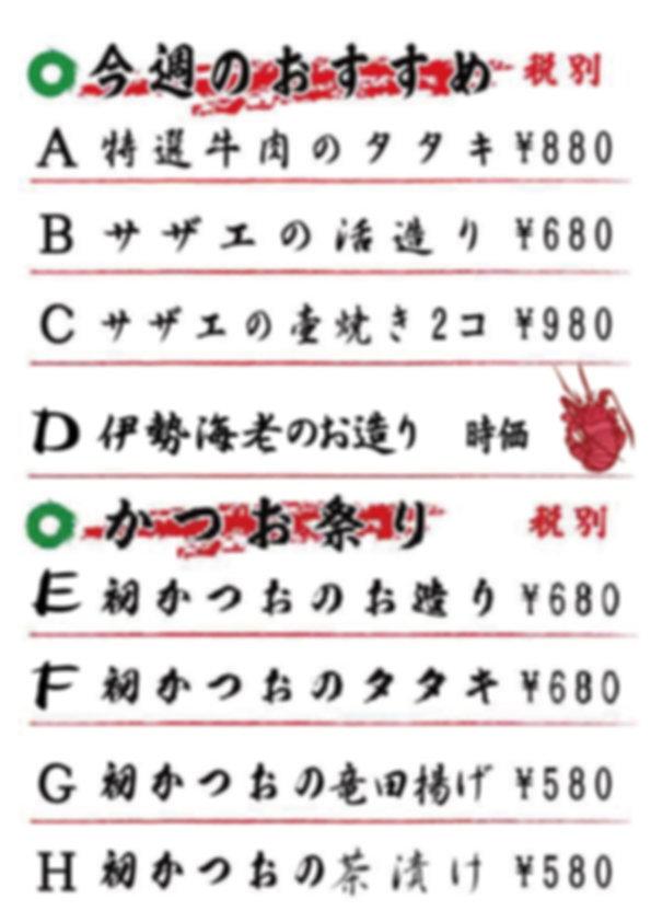 おすすめ-5-min.jpg