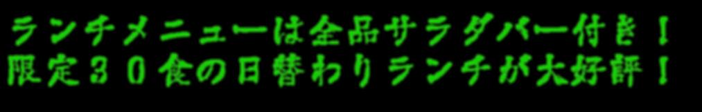 freefont_logo_tkaisho-gt01 (12).png