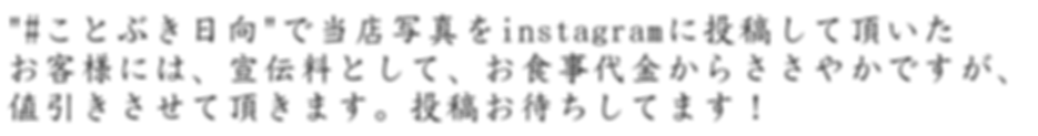 freefont_logo_tkaisho-gt01 (26).png