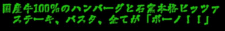 freefont_logo_tkaisho-gt01 (13).png