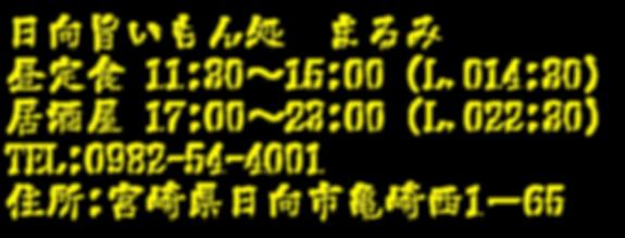 freefont_logo_tkaisho-gt01 (17).png