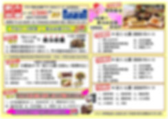 だいすけ2019宴会メニュー-min.jpg