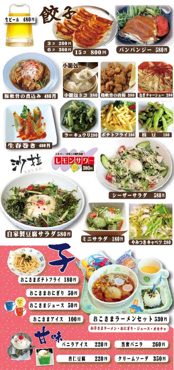 前菜2020サラダだいすけアウトライン-min.jpg