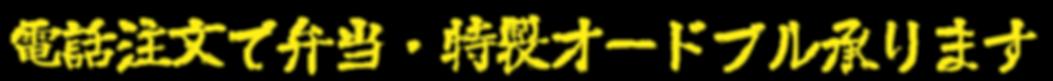 freefont_logo_ackaisyo (5).png