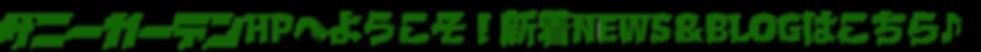 freefont_logo_zou.png