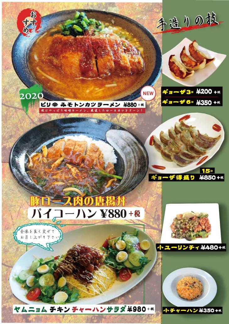 2020表紙22秋ai-min.jpg