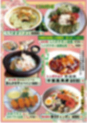 上海冬表紙おすすめ-3 (1).jpg
