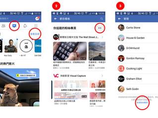Facebook Watch!