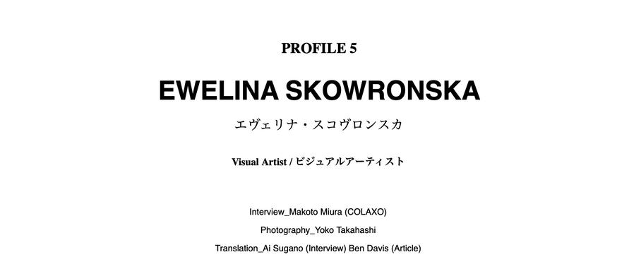 Ewelina Skowronska - Profile 5 Portraits JP