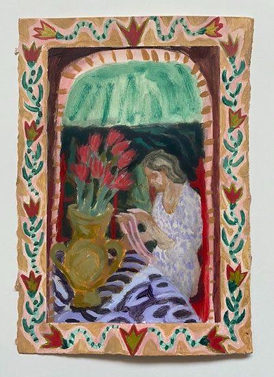 'Pliance' by Katy Papineau