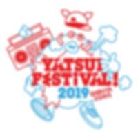 000_yatsui_logo2019.JPG
