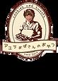 アユラおばさん_new-01.png
